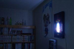 La pièce éclairée
