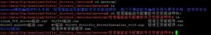 Et on remercie la fonction copier/coller du terminal pour naviguer dans les répertoires en chinois.